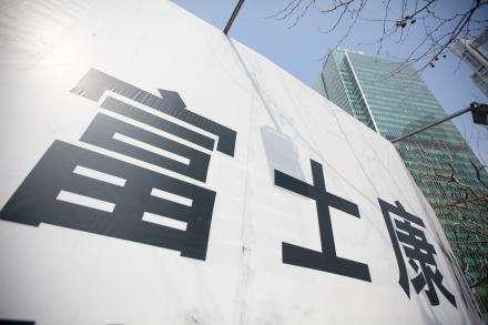 富士康在美建厂 未来15年向富士康支付高达28.5亿美元现金