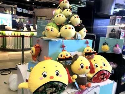 """2017""""中國·揚州""""毛絨玩具禮品創意設計大賽落幕"""