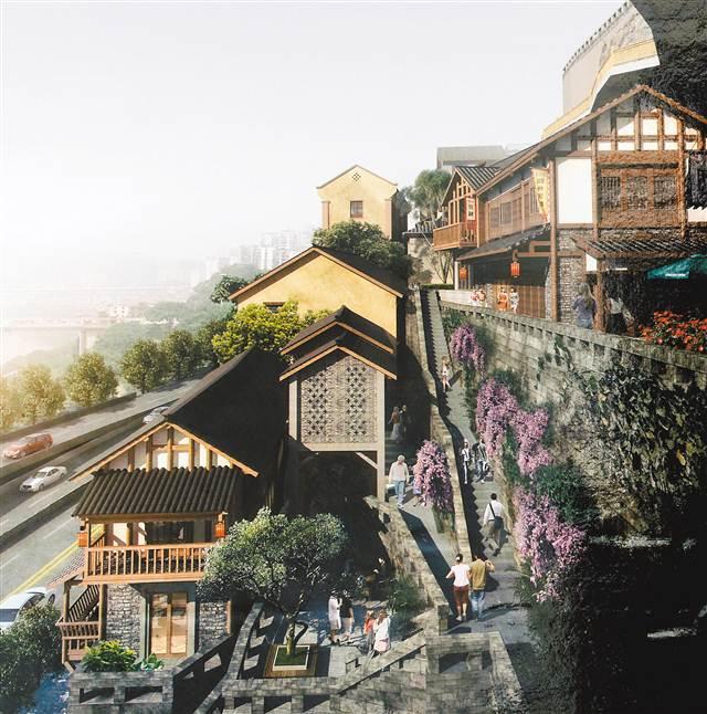 财经资讯_山城巷传统风貌区项目建设启动 总投资约1.2亿_重庆频道_凤凰网