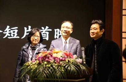 """美国性短片_""""南怀瑾先生诞辰一百周年纪念活动"""" 在上海举行_凤凰佛教"""