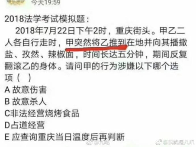FUN来了180727:大妈暴走团占领医院跳广场舞 有病病?