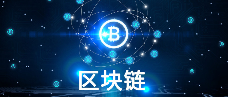 区块链的36种应用场景!_青岛频道_凤凰网