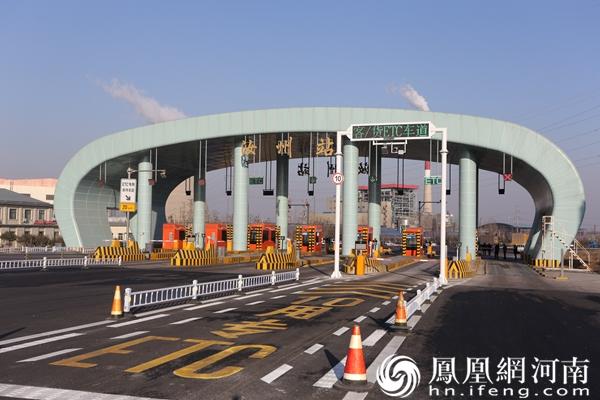 河南首条货车ETC车道建成试运行 通行效率将提高5倍