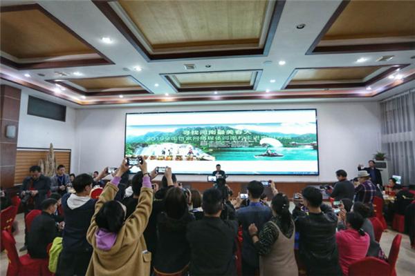 2019全国百家网络媒体河南行走进方城正式启动