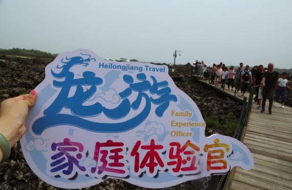 http://www.qezov.club/heilongjiangxinwen/165083.html
