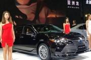 丰田:中国市场重中之重 将继续扩大在华市场份额