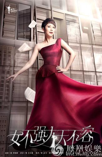《女强》海清与六六再合作 真实上演职场女性强大史
