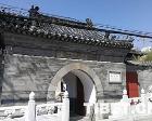 隐匿在胡同深处的寺院里响起古老京音乐