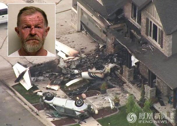 """美国男子驾飞机对自己家发动""""9.11""""式袭击(组图)"""