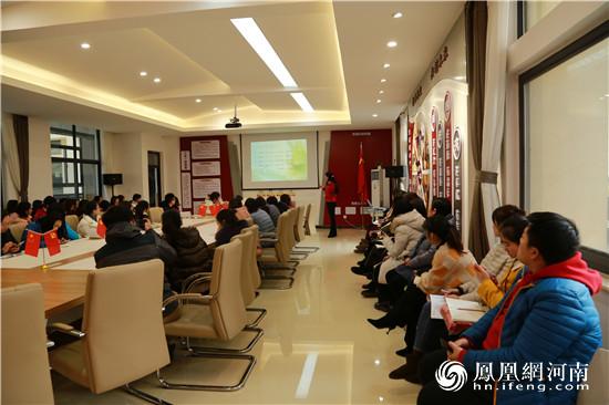 希望杯、金碩杯課堂教學展評活動在鄭州文源小學舉行