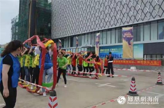 2019年海口市全民健身运动推电竞广季之趣味运动会第一场活动举行