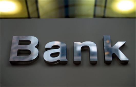 """异地非持牌机构整改""""大限""""敲定 银行谋求牌照倒计时"""
