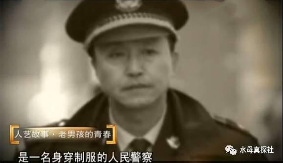 """��害了!""""�_康���""""曾在北京公安局���^警察"""