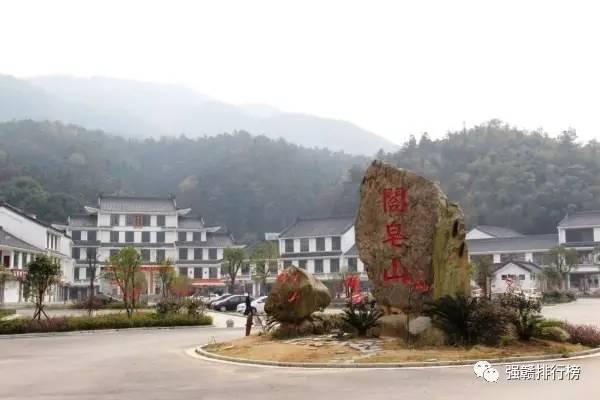 江西省樟树市临江镇_江西的全国特色小镇由4个增至12个 有你家乡吗?_江西频道_凤凰网