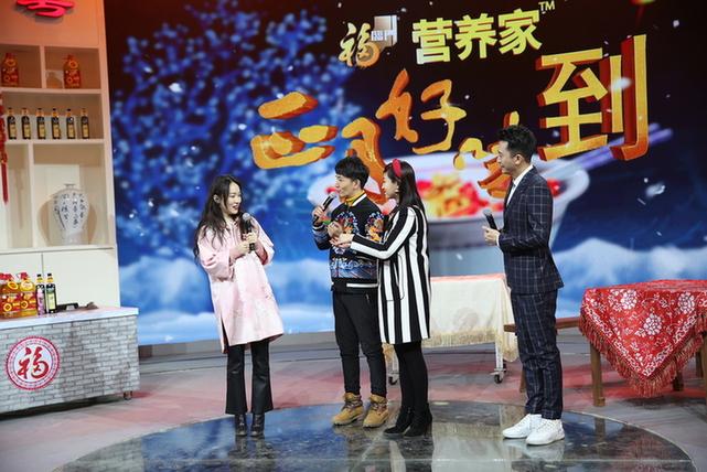 囍从天降综艺节目_央视综艺频道推出特别节目《正月好味到》_辽宁频道_凤凰网