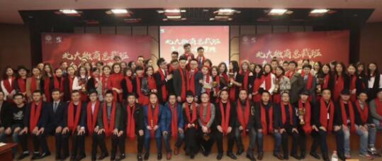 2019中國教育經濟評論_2011 中國教育經濟評論