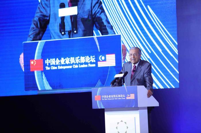 马来西亚总理马哈蒂尔与马云们谈了些啥?