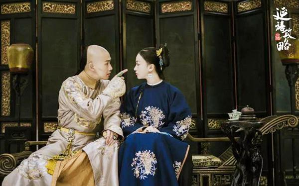 媒体谈延禧攻略:把皇帝比作青楼姑娘,影视剧误导人