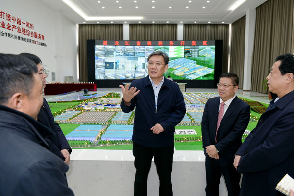 http://www.utpwkv.tw/heilongjiangfangchan/209990.html