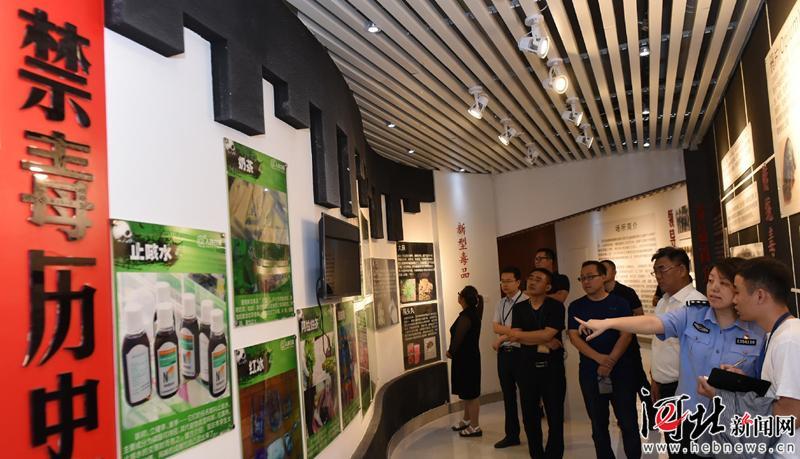 迎國際禁毒日 河北省強制隔離戒毒所舉行開放日活動