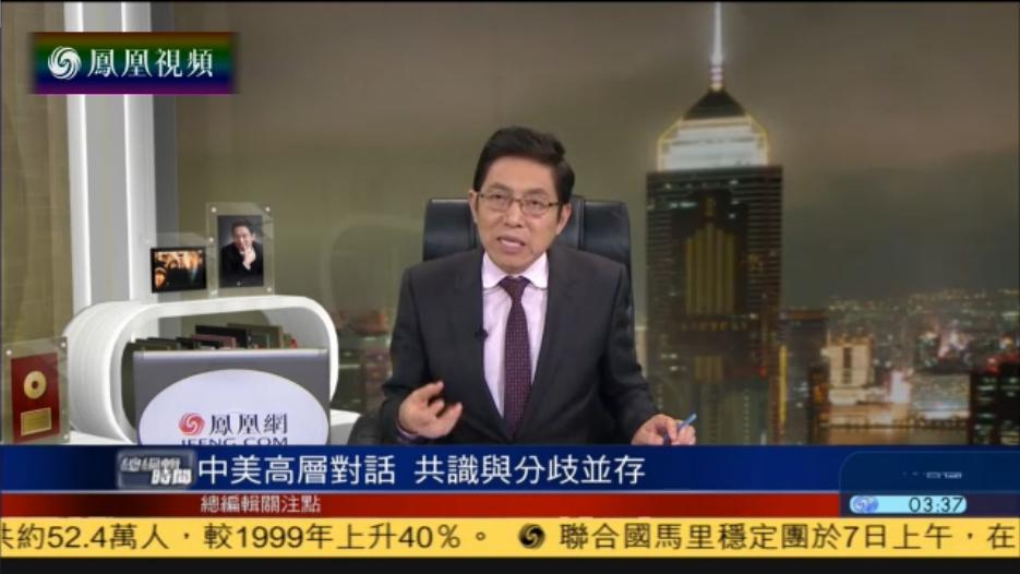 2016-06-07總編輯時間 中國最嚴高考開跑 940萬考生參考微降2萬人