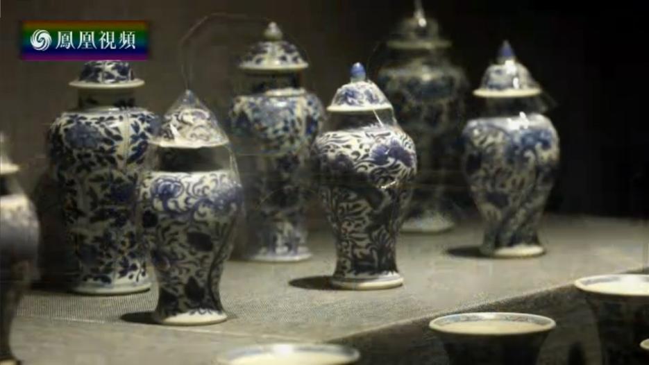 """凤凰视频文化大观园_17、18世纪的欧洲 中国瓷器被称为""""白金""""_凤凰卫视"""