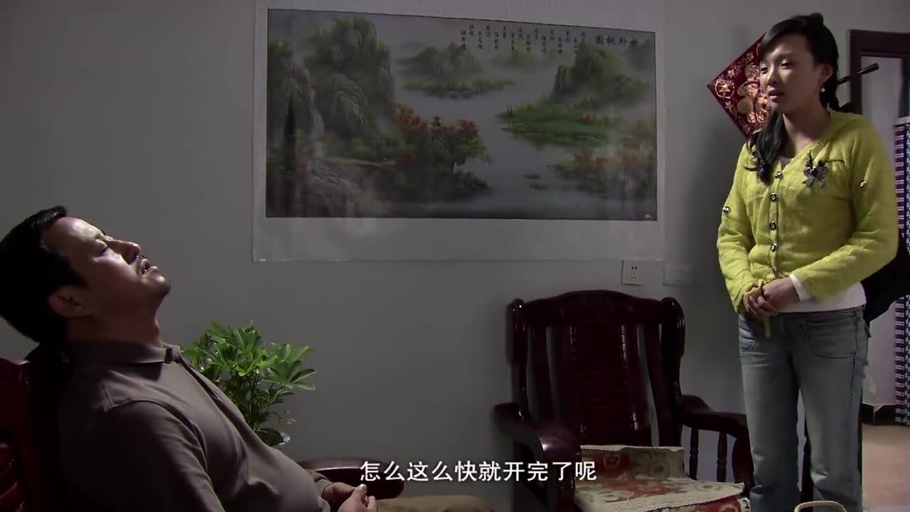 《鄉村愛情5》趙四和劉能背著鐵鍬上謝廣坤家叫人圖片