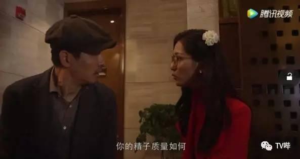 做爱歌曲中文_第一次相亲就问精子质量 这部日剧改编的神剧亮了!