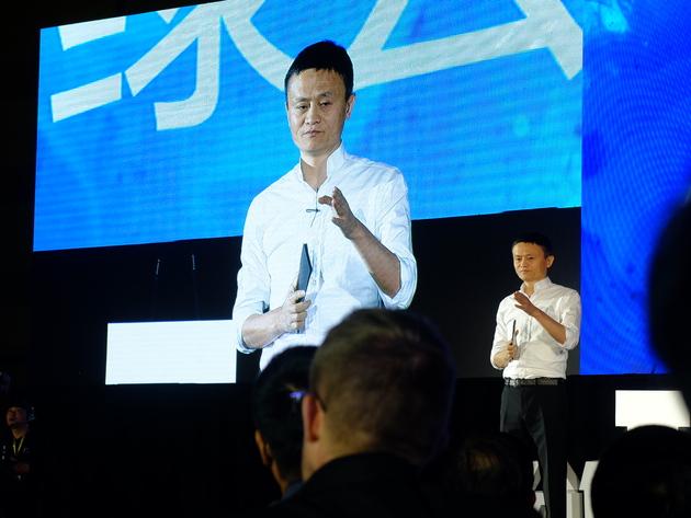 马云称30年后变化超乎想象 最佳CEO或是机器人的照片