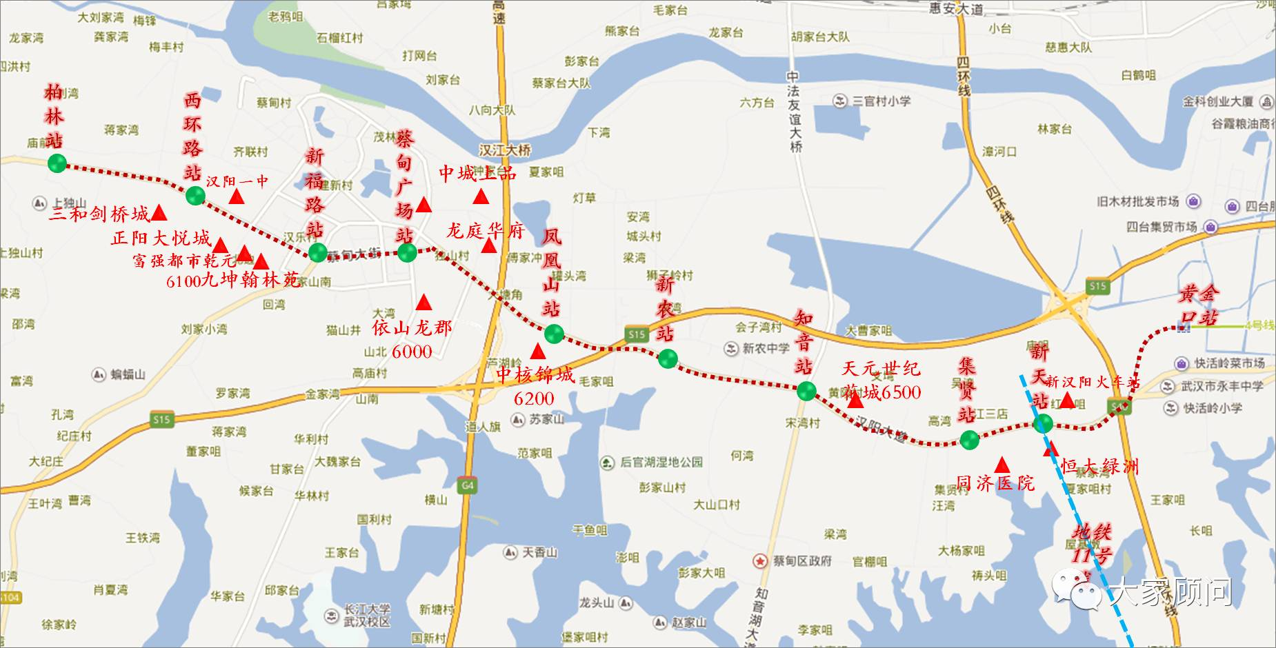武汉地铁21号线实景图