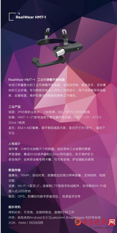 WWW_51SEER_COM_ar计算产业生态大会暨 realseer全球开发者大赛颁奖典礼