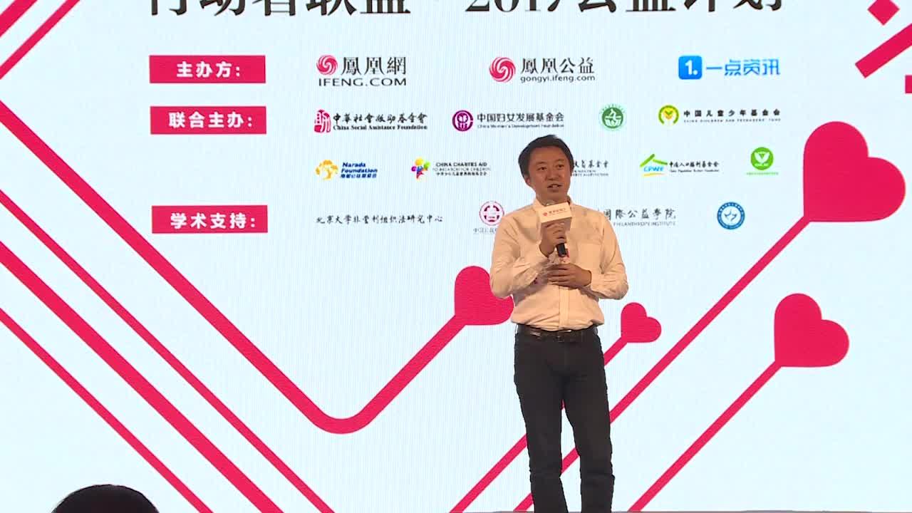 凤凰资讯网_凤凰网总裁、一点资讯CEO李亚:公益跨界融合,激发更多创新 ...