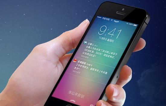 手機每天充一次電?手機的秘密,99%的人都不知道!