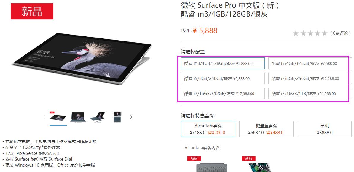 华为发布了3款MateBook,现在发力笔记本市场还来得及?的照片 - 3