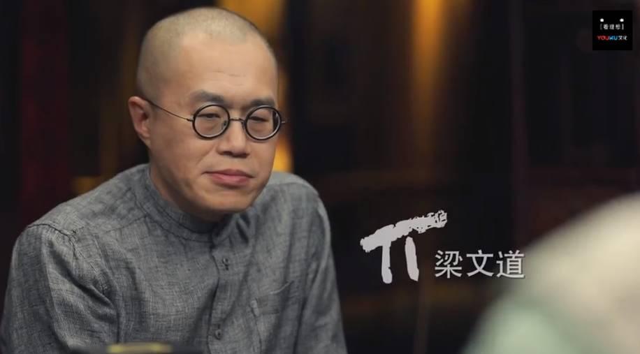 梁文道_窦文涛许子东马家辉梁文道…的高考记忆_凤凰资讯