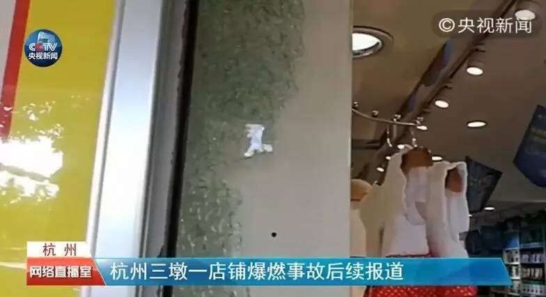 """杭州店铺发生爆炸 """"致2死55伤餐馆爆燃事故""""原因查明 网络热点 第5张"""