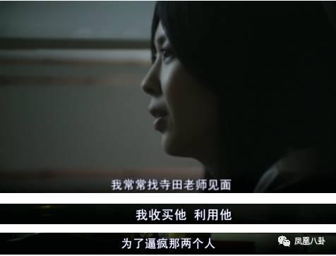 的幼女屄_学生虐杀幼女,老师下毒复仇…这部电影带你看破人性