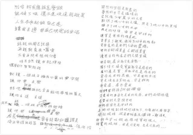 华语说唱界的梵高,曾击败周杰伦赢得金曲奖,他是永远23岁的宋岳庭.