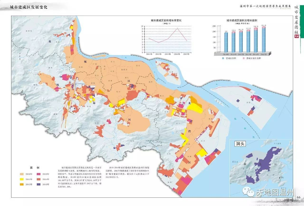 温州行政地图高清大图
