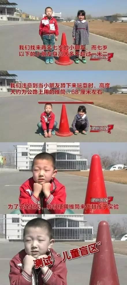 9歲女兒,這些汽車盲區家長務必警惕高清圖片
