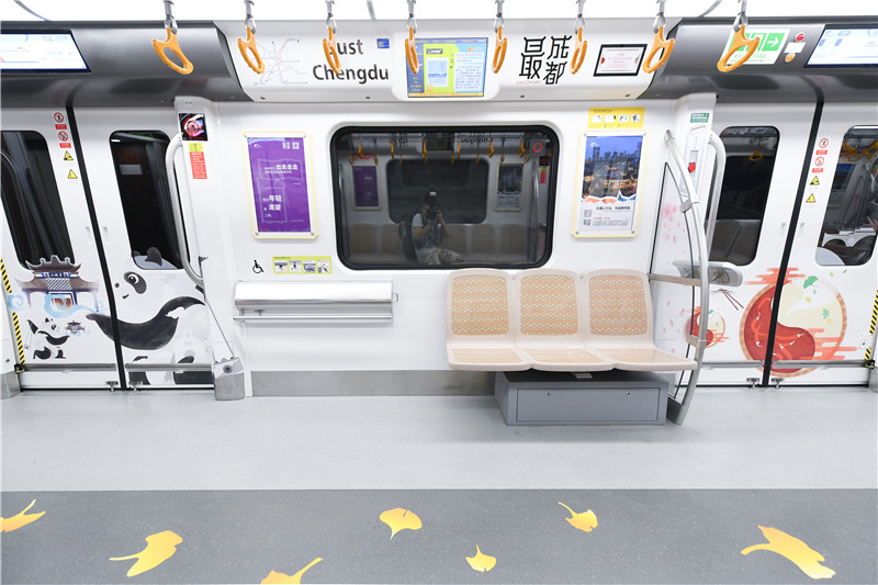 成都地铁10号线到底藏了多少只熊猫?