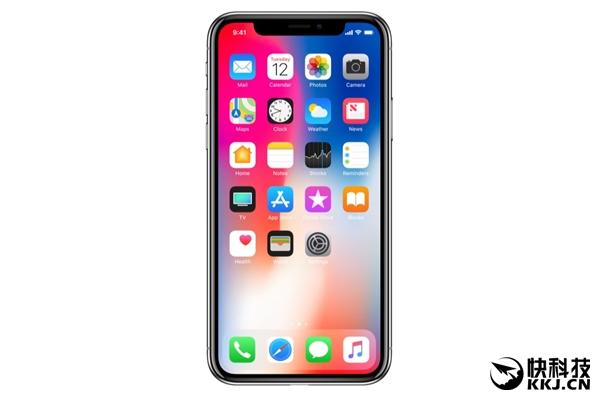 就服MIUI!iPhone X刘海主题上线...