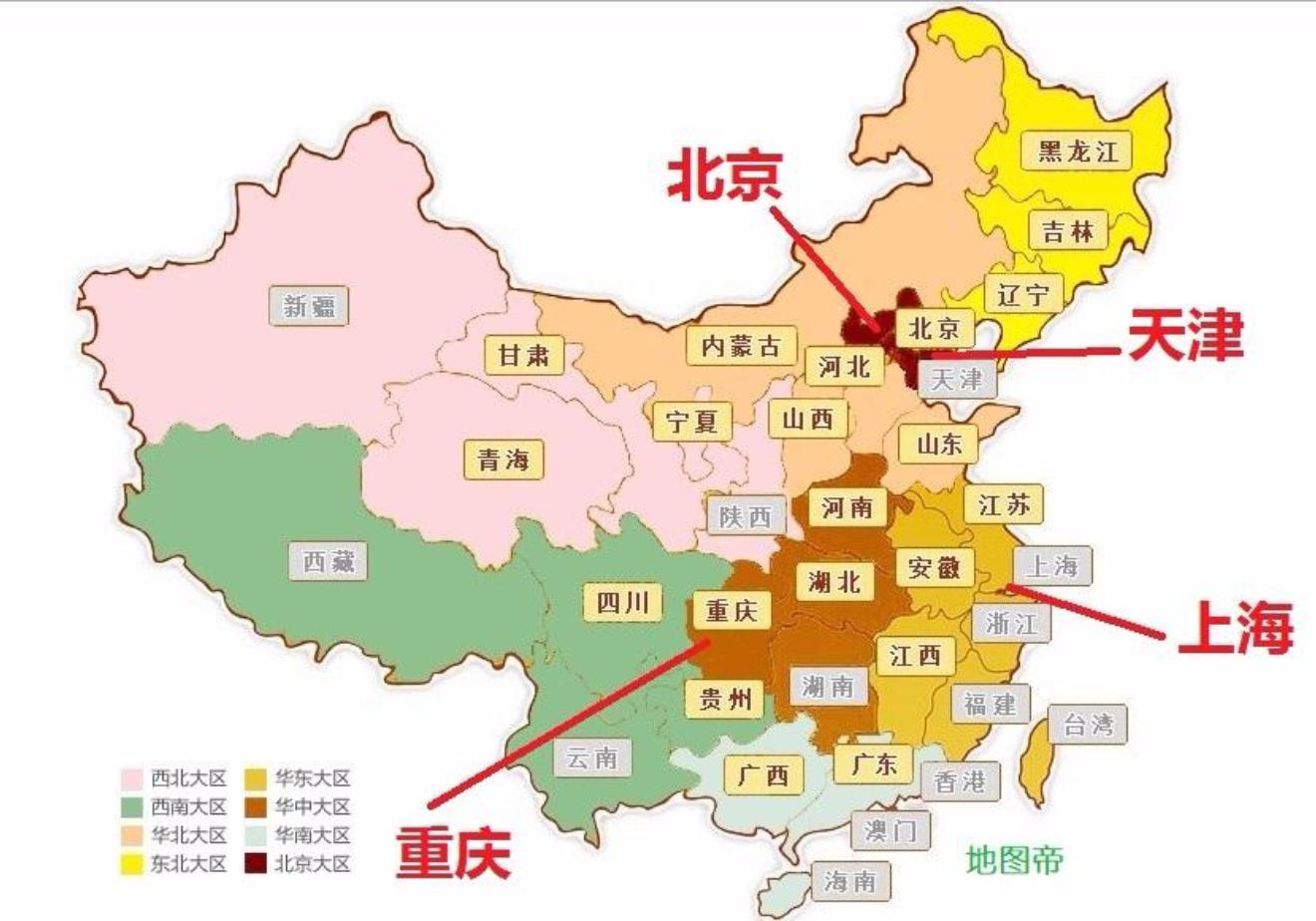 我国第五个直辖市_中国直辖市【相关词_ 中国直辖市有哪几个】 - 随意贴