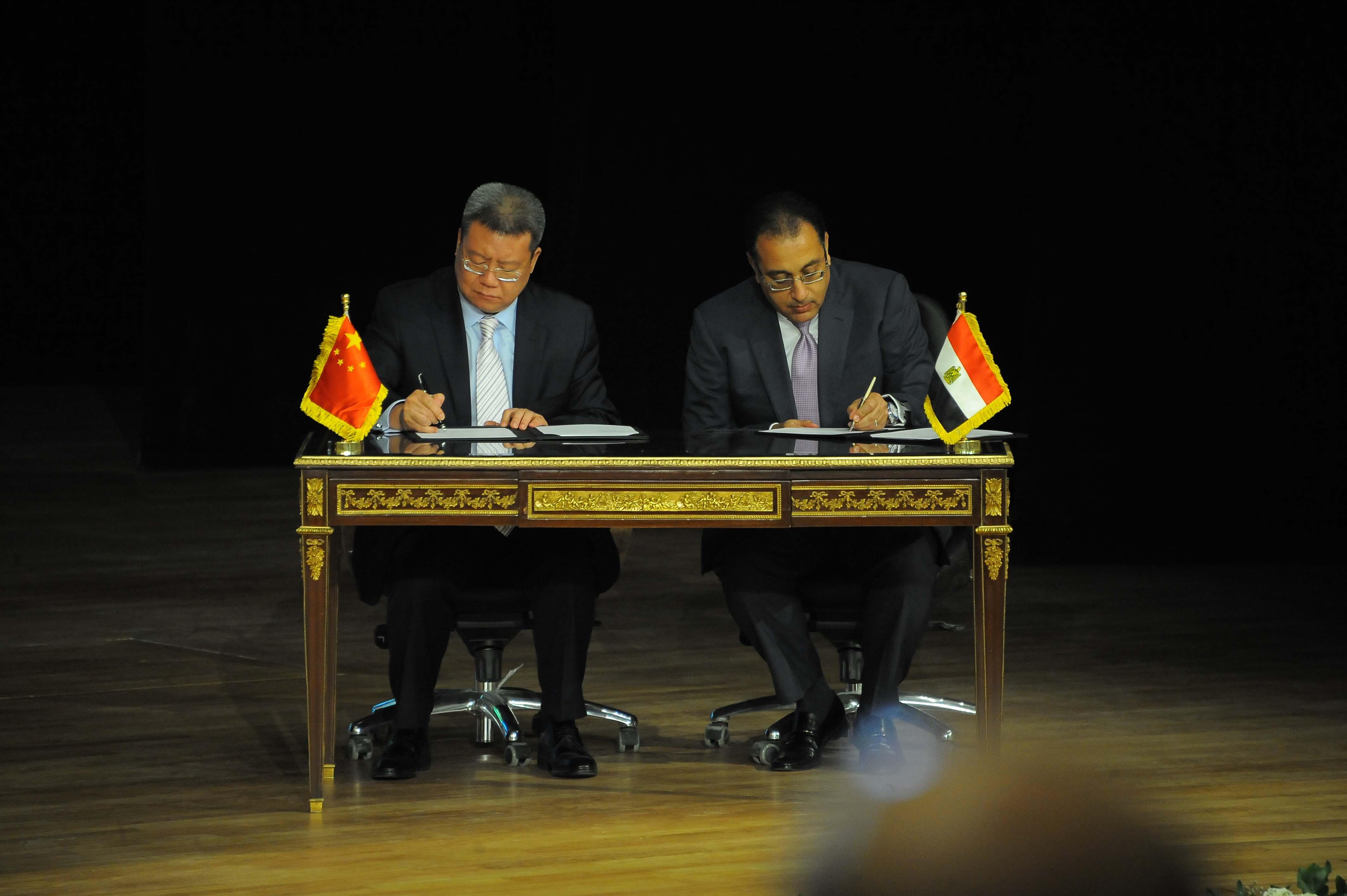 中企签埃及新首都项目承包合同:含20个高层建筑