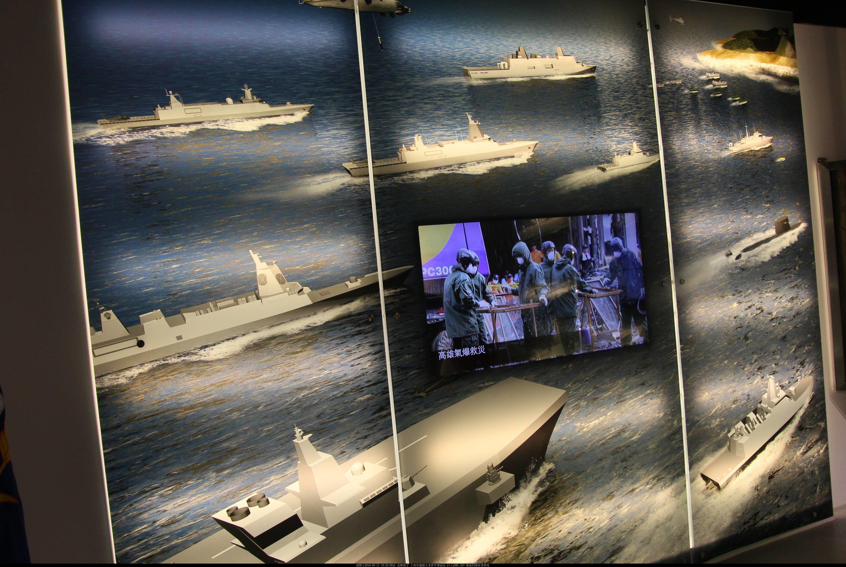 台军建造猎雷舰竟碰上诈骗集团,150亿或打水漂