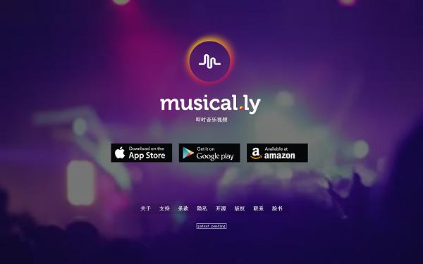 我和继?y.ly/)???y?+_今日头条将全资收购北美知名短视频社交产品musical.ly