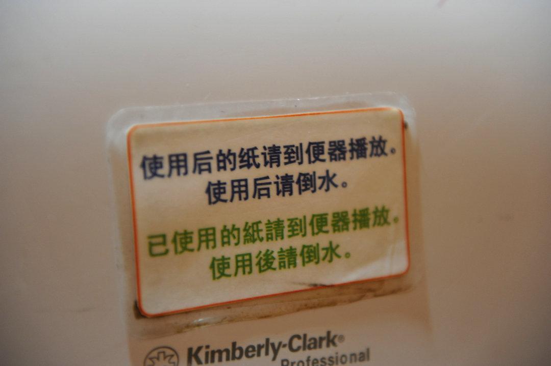 女厕所标��b&��#_日本公共女厕所 至少领先中国20年!