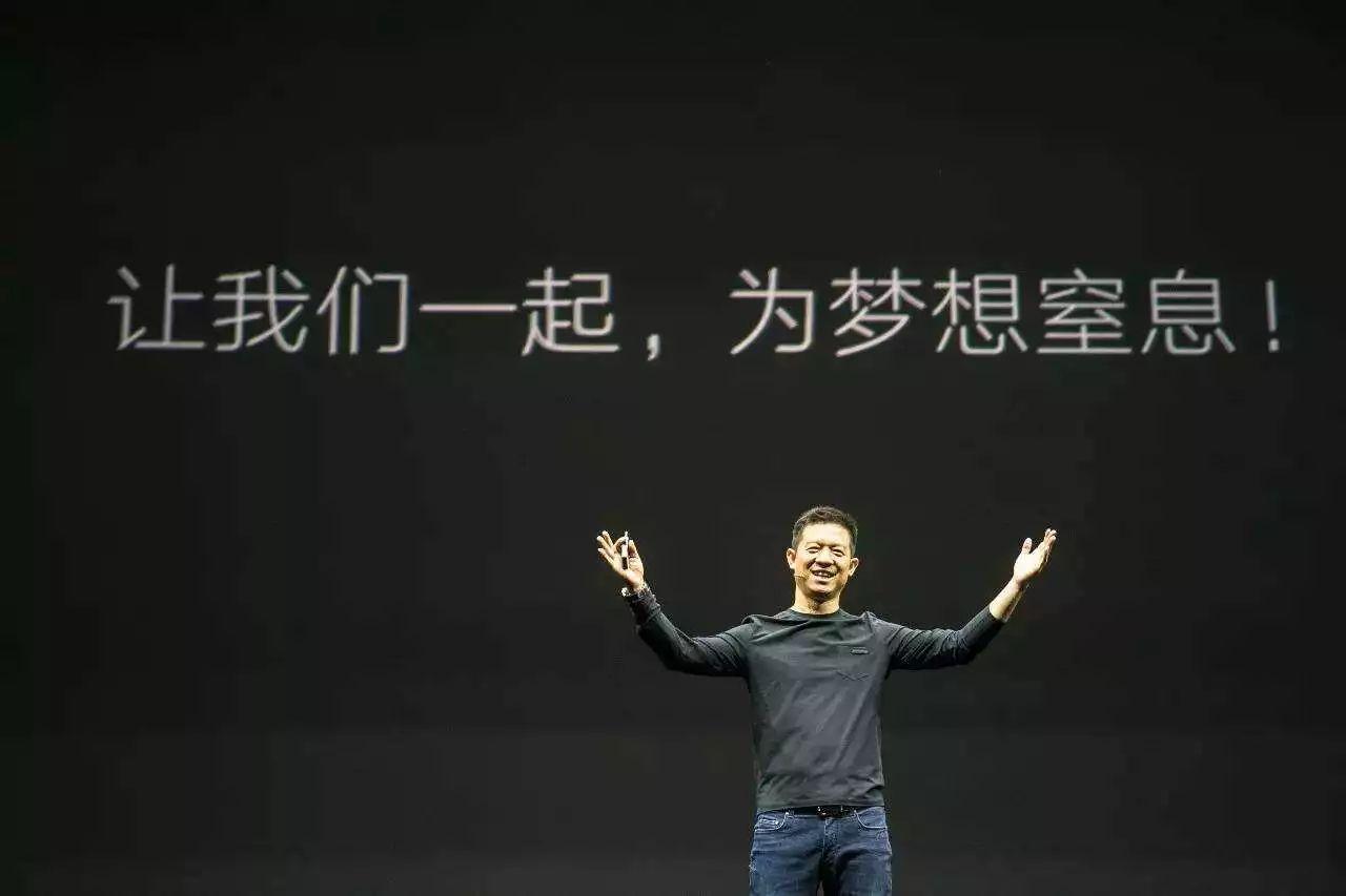 8点1氪:小米在欧洲申请Mi Pad商标被拒,因与iPad太像;乐视前高管爆...