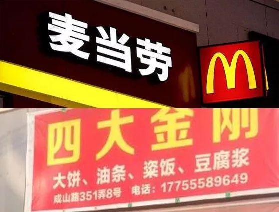麦当劳油条检出塑化剂?麦当劳发布声明:没有添加任何塑化剂
