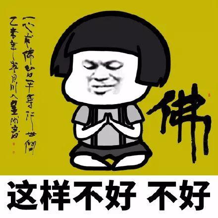生活资讯_据说最近流行佛系斗图_凤凰资讯